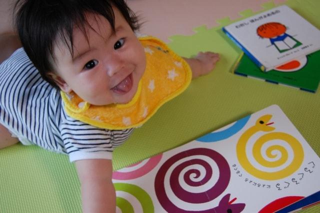 赤ちゃん おもちゃ4 絵本
